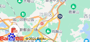 Shatin • Map View