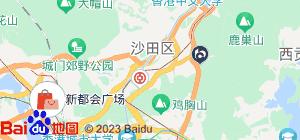 沙田•地图找房