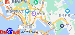 Kowloon Bay • Map View
