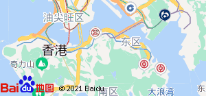 Quarry Bay • Map View