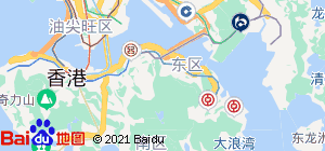 Sai Wan Ho • Map View