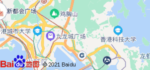 Fei Ngo Shan • Map View