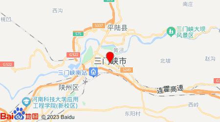 深圳到三门峡零担物流专线,深圳到三门峡零担运输公司2