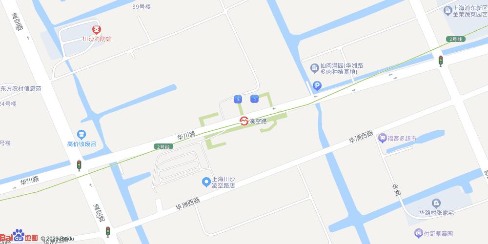 上海凌空路地铁站
