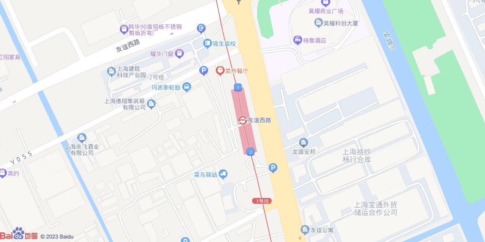 上海友谊西路地铁站