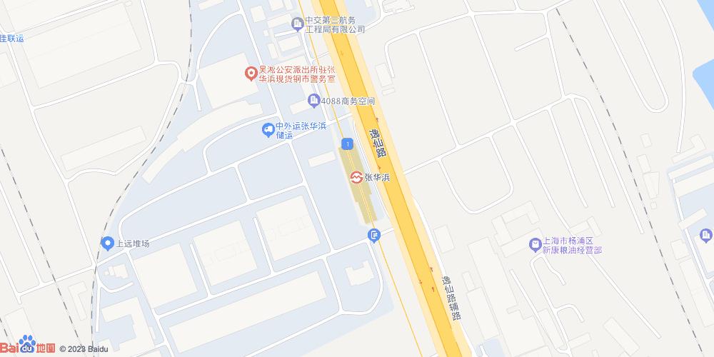 上海张华浜地铁站