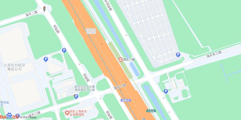 上海海天三路地铁站