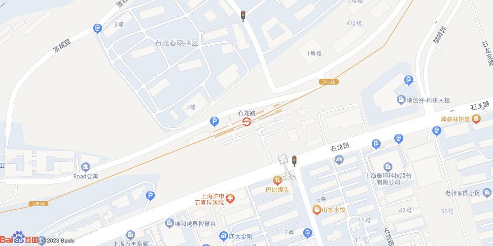 上海石龙路地铁站