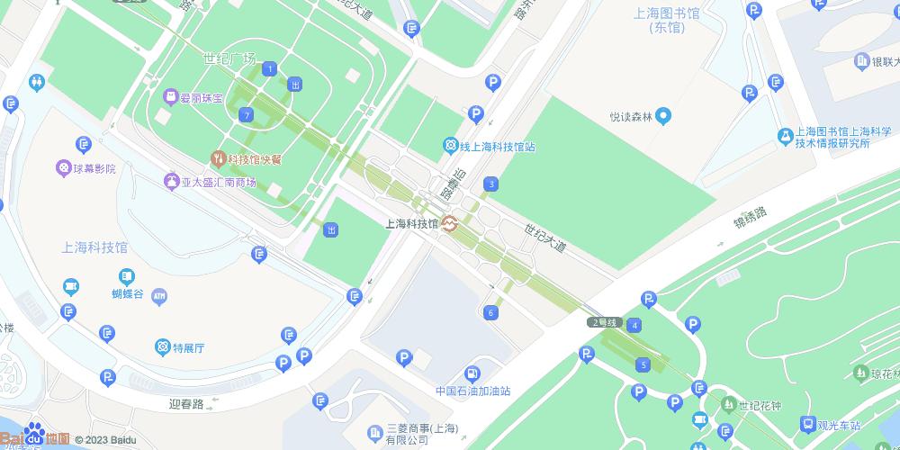 上海科技馆地铁站