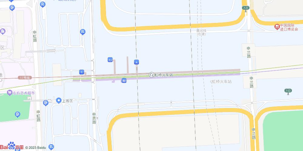 上海虹桥火车站地铁站
