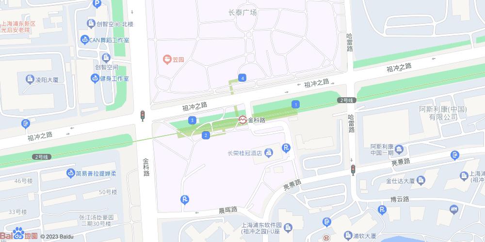 上海金科路地铁站