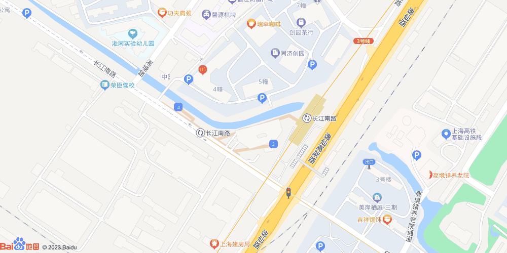 上海长江南路地铁站