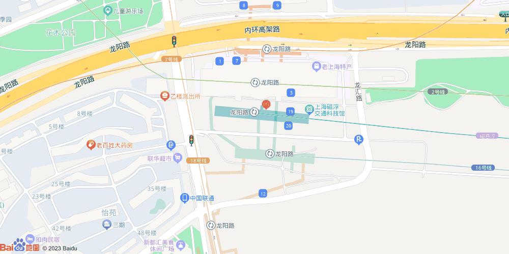 上海龙阳路地铁站