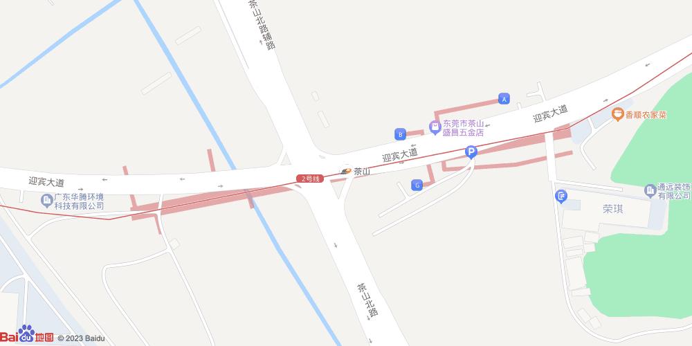 东莞茶山地铁站