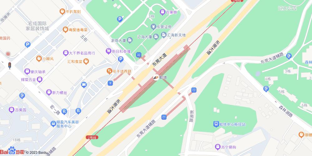 东莞蛤地地铁站
