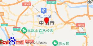 太仓到中山零担物流专线,太仓到中山零担运输公司2
