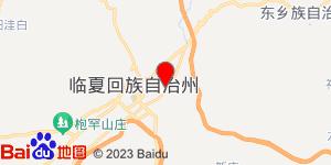 安庆到临夏零担物流专线,安庆到临夏零担运输公司2