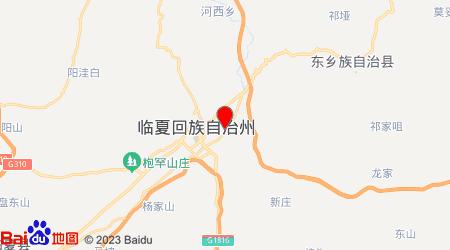 宁波到临夏零担物流专线,宁波到临夏零担运输公司2