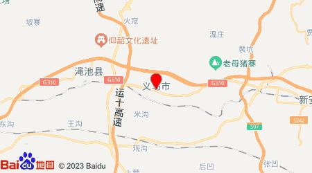 佛山到义马零担物流专线,佛山到义马零担运输公司2