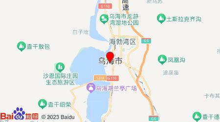 苏州到乌海零担物流专线,苏州到乌海零担运输公司2
