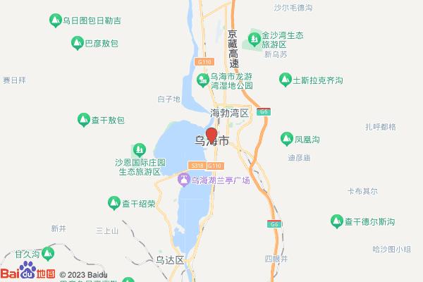 广州到乌海专线物流