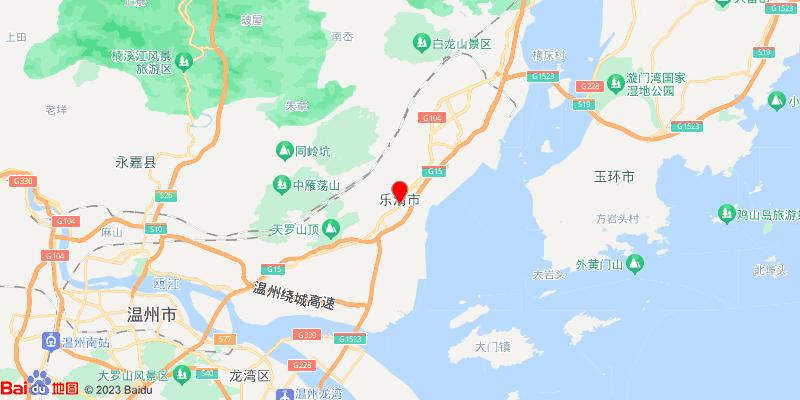 广州到乐清物流价格是多少,广州到乐清物流时间要多久,广州到乐清费用怎么算?
