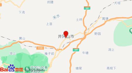 常州到井冈山零担物流专线,常州到井冈山零担运输公司2