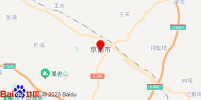 合肥到京山零担物流专线,合肥到京山零担运输公司2