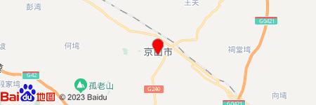 成都到京山零担物流专线,成都到京山零担运输公司2
