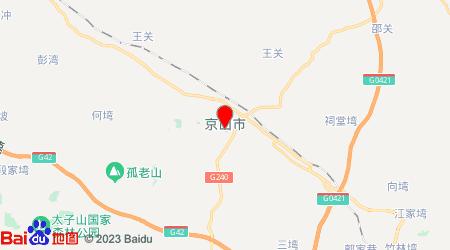 宁波到京山零担物流专线,宁波到京山零担运输公司2