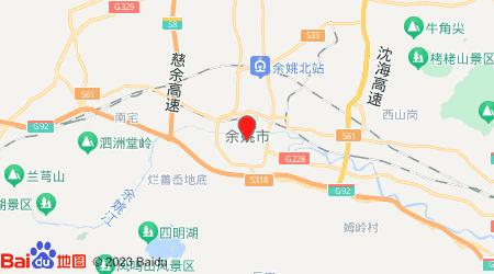 泉州到余姚零担物流专线,泉州到余姚零担运输公司2