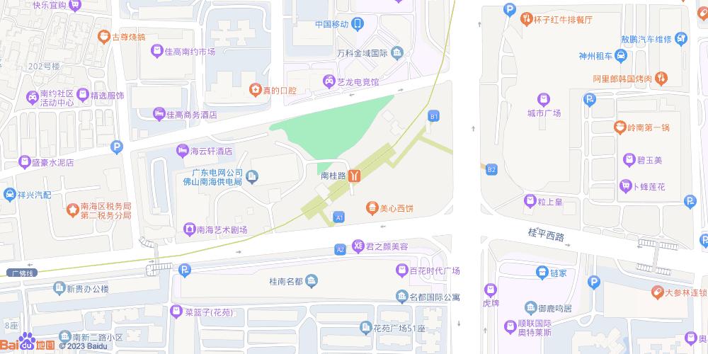佛山南桂路地铁站