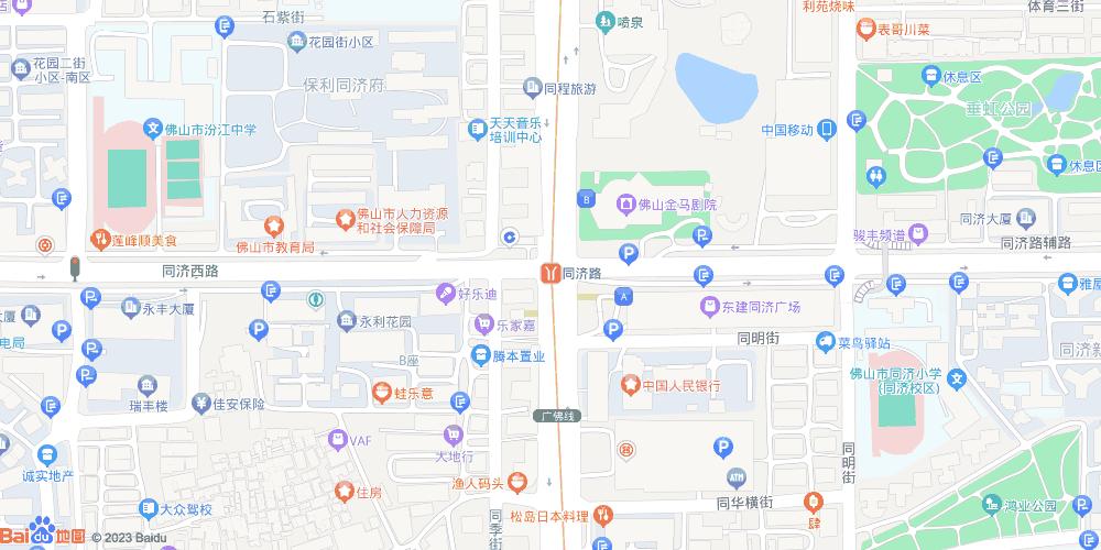佛山同济路地铁站