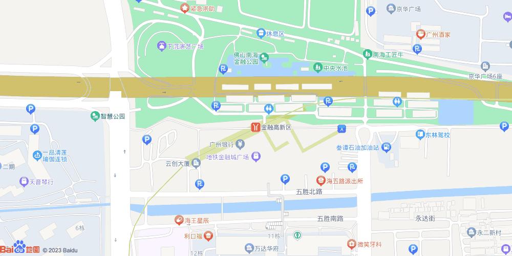 佛山金融高新区地铁站