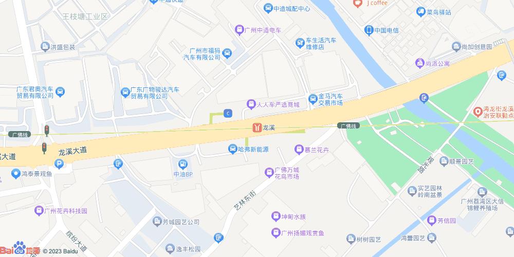 佛山龙溪地铁站