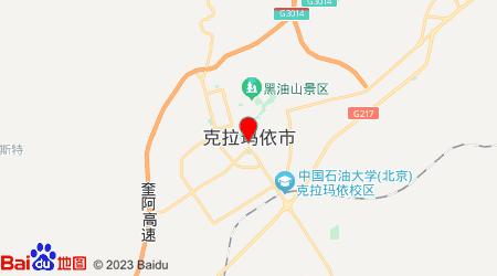 佛山到克拉玛依零担物流专线,佛山到克拉玛依零担运输公司2