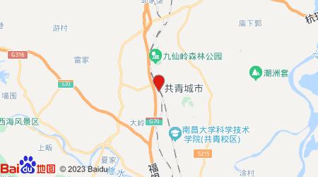 宁波到共青城零担物流专线,宁波到共青城零担运输公司2