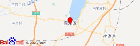 兰州到冀州零担物流专线,兰州到冀州零担运输公司2