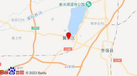 宁波到冀州零担物流专线,宁波到冀州零担运输公司2
