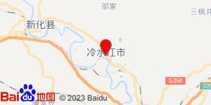 滁州到冷水江零担物流专线,滁州到冷水江零担运输公司2