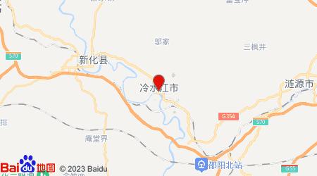 宁波到冷水江零担物流专线,宁波到冷水江零担运输公司2