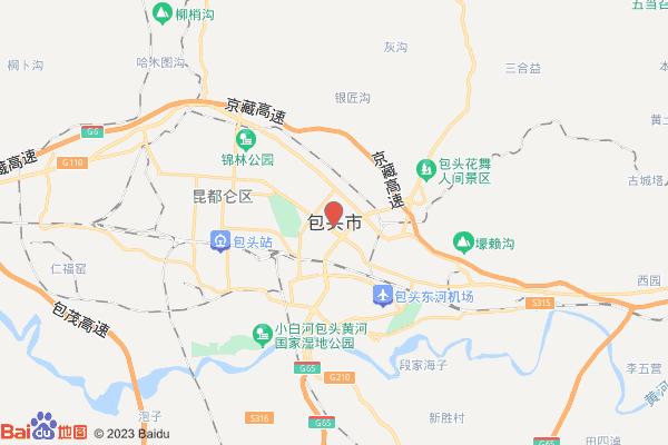广州到包头专线物流