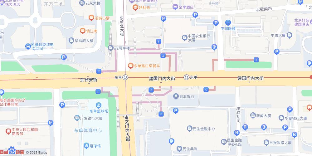 北京东单地铁站