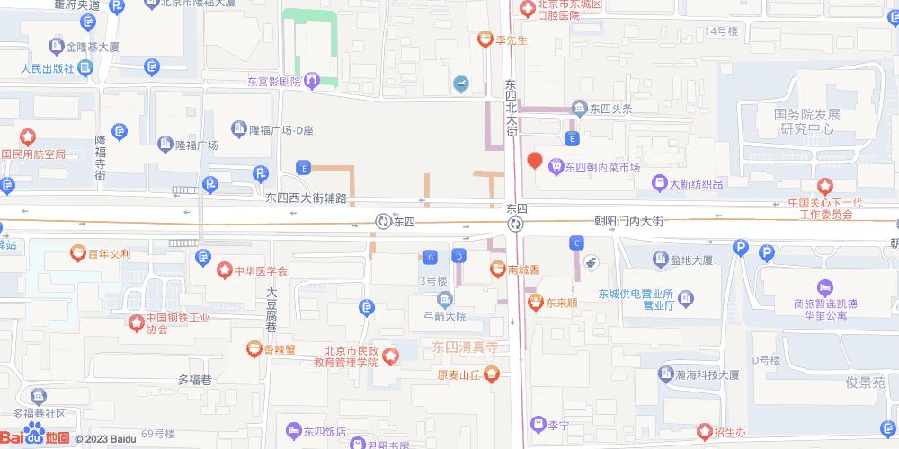 北京东四地铁站