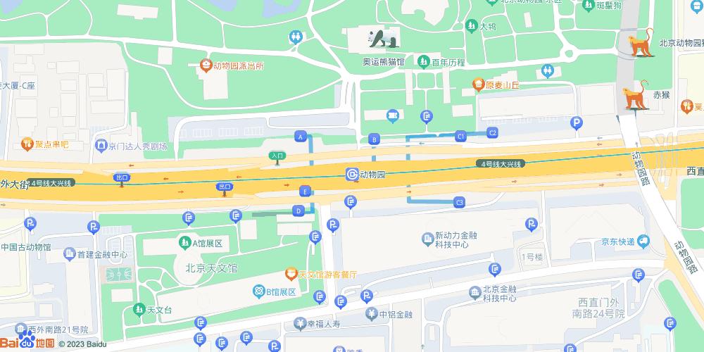 北京动物园地铁站