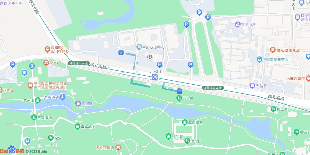 北京北宫门地铁站