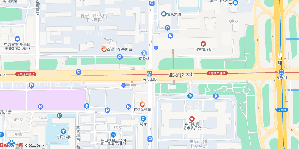北京南礼士路地铁站
