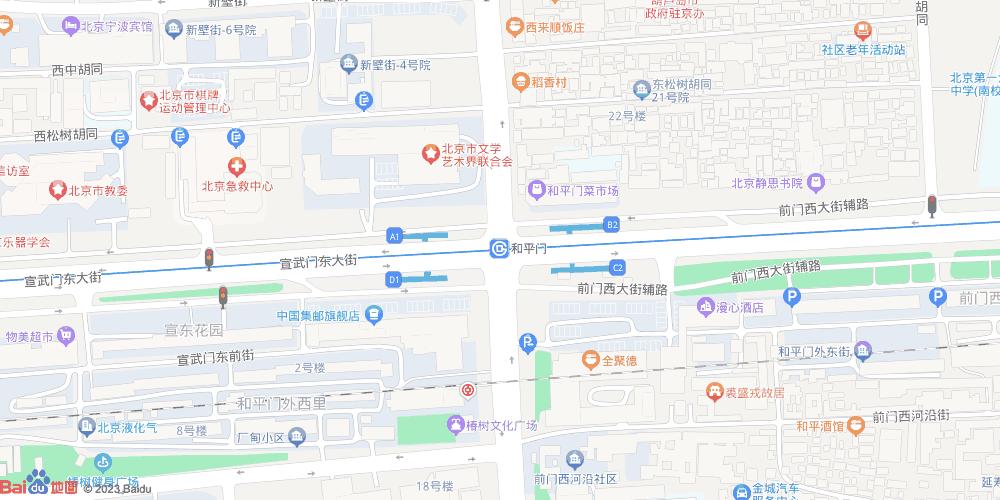 北京和平门地铁站