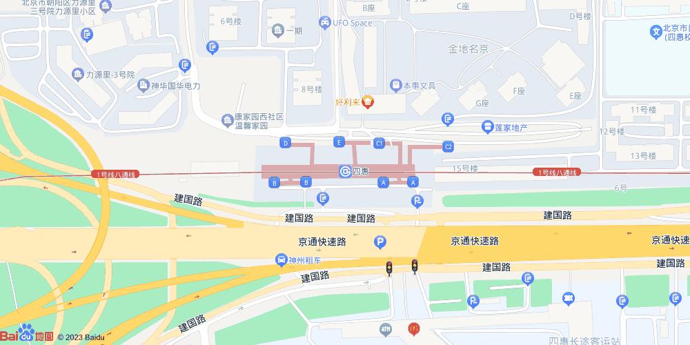 北京四惠地铁站
