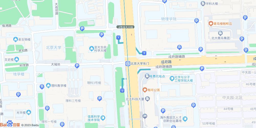 北京大学东门地铁站